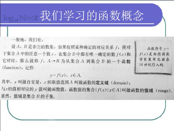 过程报告v过程的历史课件开题概念教案幼儿园捉迷藏函数图片