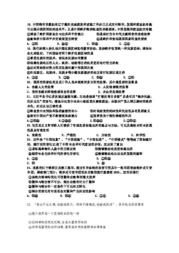 奉贤区经济总量_上海奉贤区