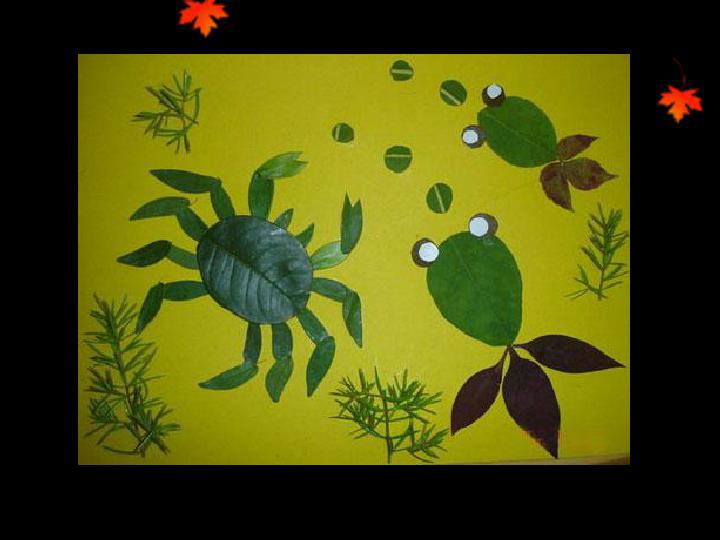美术粘贴画ppt-美丽的树叶贴画课件