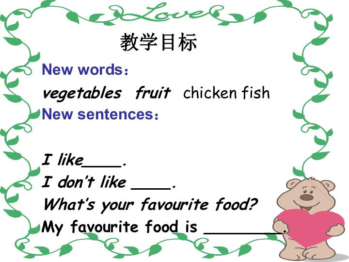 英语三年级下冀教版 三起 Lesson 15 What s Your Favourite Food课件1