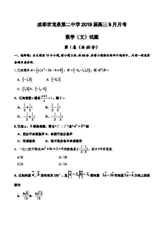 成都龙泉2019GDp_成都五环路龙泉规划图