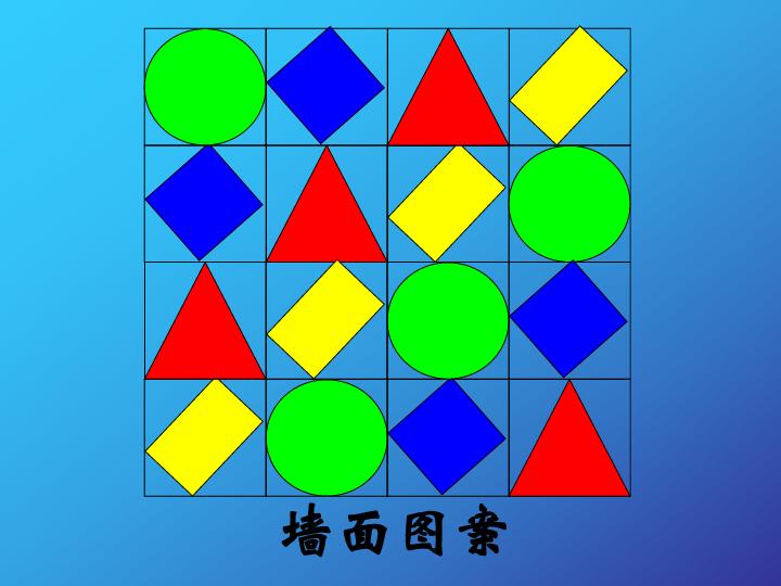 手绢边框设计图-=用一张纸作小手帕,利用自己的学具,用所学的规律的知识为小手帕