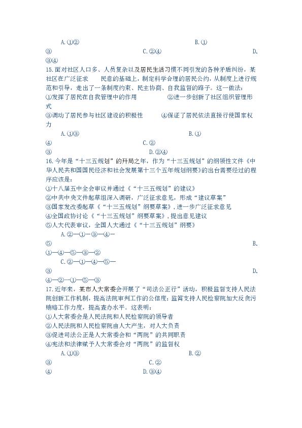 宁夏2018年经济总量_1972年宁夏医学院图片