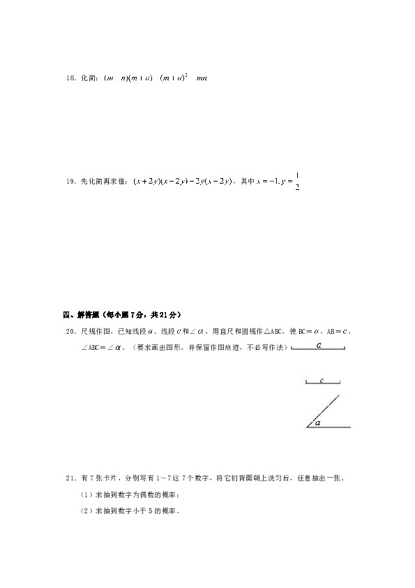 揭西gdp_喜讯 揭西又一新高速开工 经济有望迎来新腾飞(3)