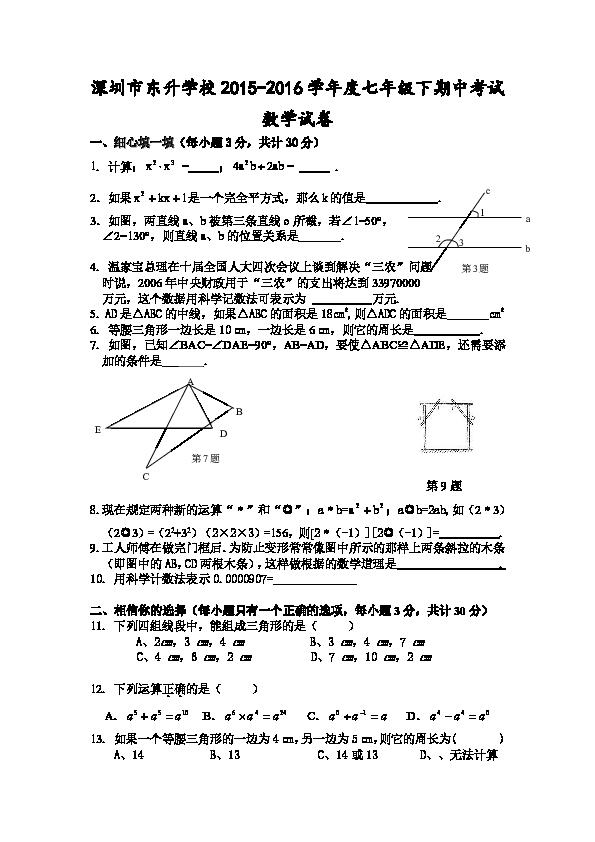 风云传奇私服官网游戏截图3