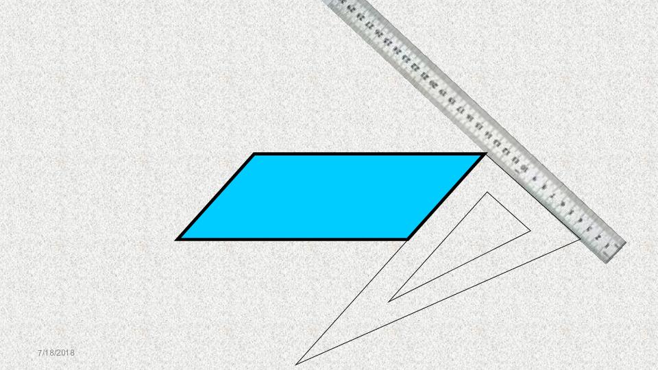 数学四年级上人教版5平行四边形和梯形课件 共20张