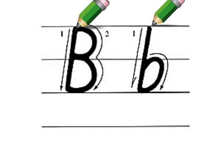 新目标七年级上starters 预备篇 26个英文字母书写笔顺动态演示课件