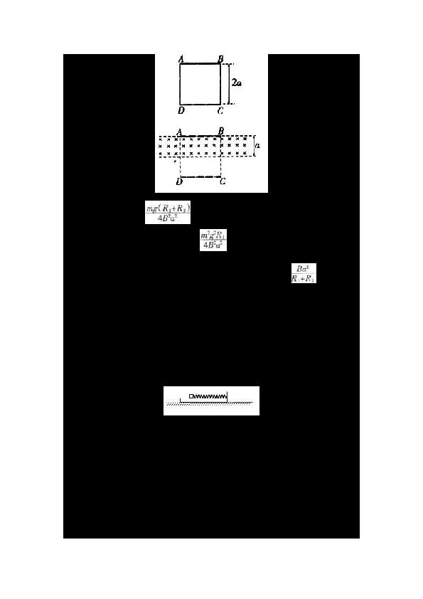 量分别为m1、m2,弹簧劲度系数为k,C为一固定挡板,系统处于静止...