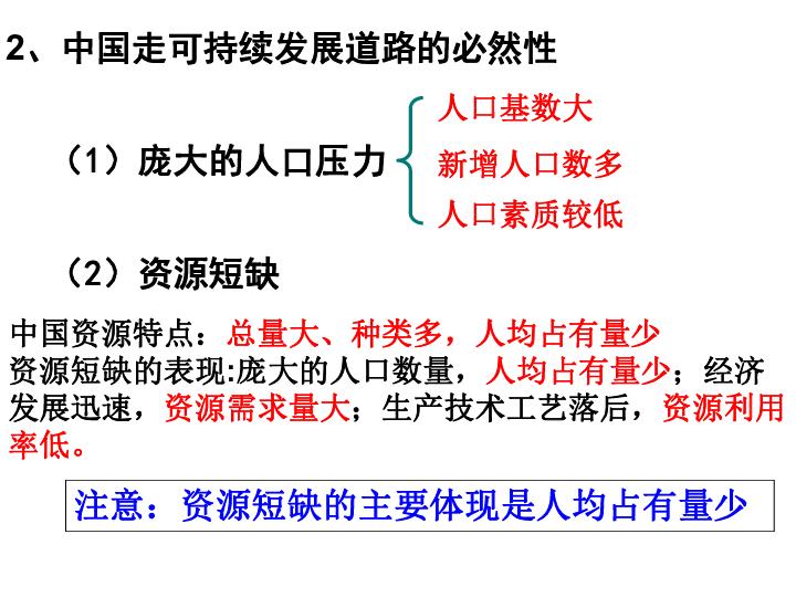 国内外经济总量ppt_ppt背景图片