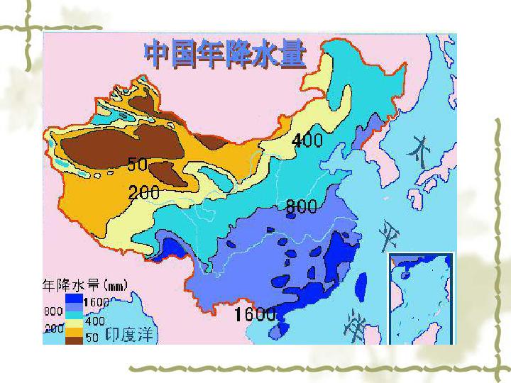 地理环境对人口的影响_风对人口迁移的影响