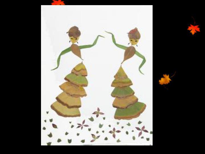 美丽的树叶贴画课件