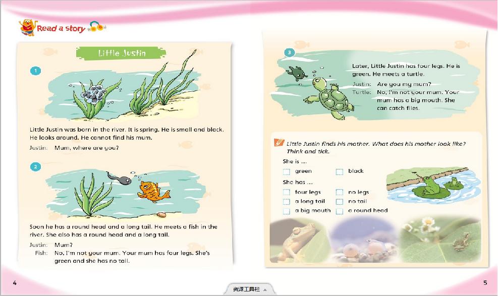 沪教版小学英语六年级上册电子课本