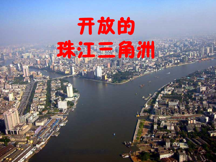 1984 4个经济特区_深圳经济特区