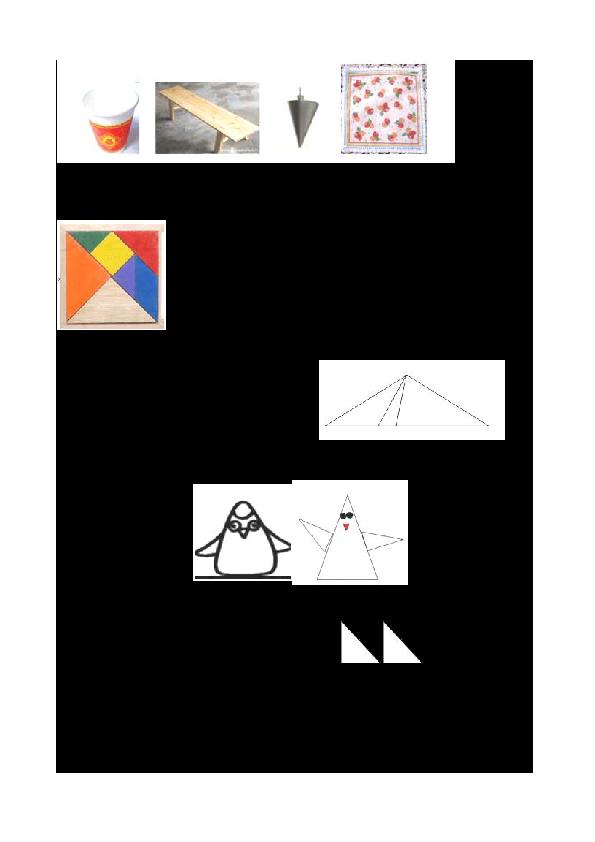 数学一年级上人教版4 认识图形同步练习 含答案