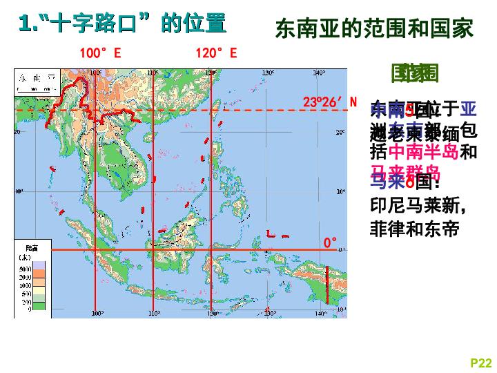 东南亚人口分布图_东南亚的人口集中分布在哪里