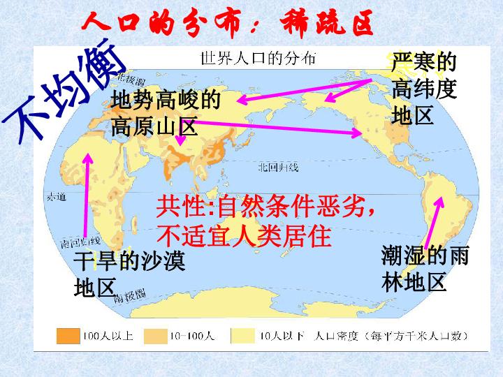 人口人种宗教语言分布图_人种语言宗教分布图