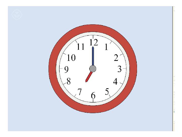 一年级上册 认识钟表