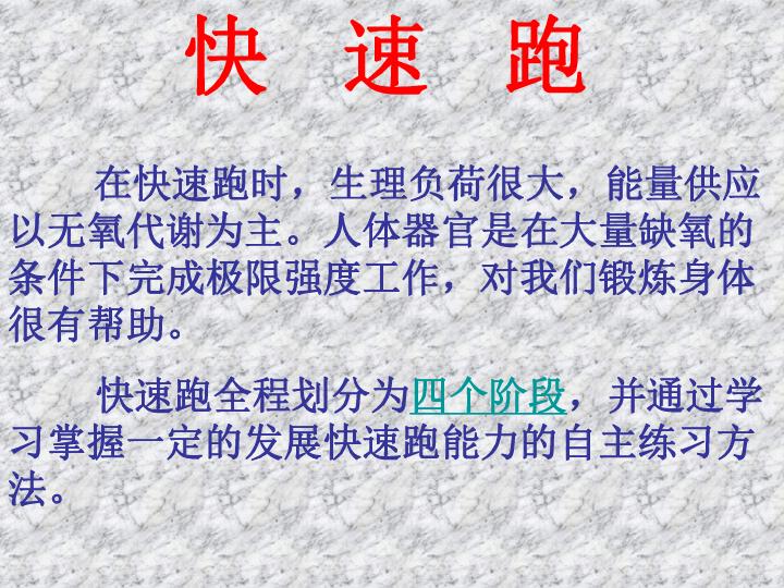 池姓人口_池姓有多少人口 池姓起源及分布