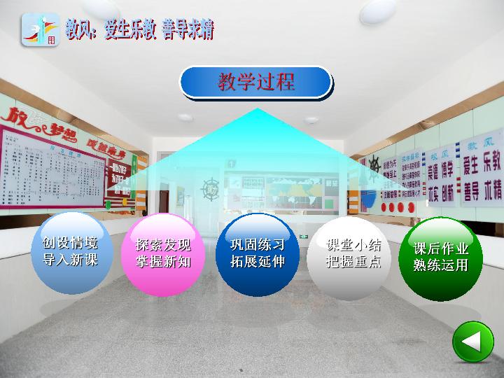 长春版二年级下册 汉字家园(一) 教案 课件(ppt形式)