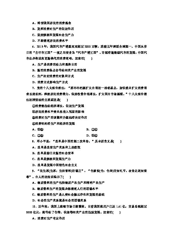高阳Gdp_智通财经app 收入大增51 无派息 高阳科技 00818 股价靠什么翻身 更多港股资讯及独家重磅数据,请点击下载 APP 网页链接(2)