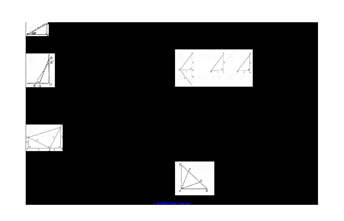 第一章勾股定理单元检测试题(一)及答案.doc-全文可读