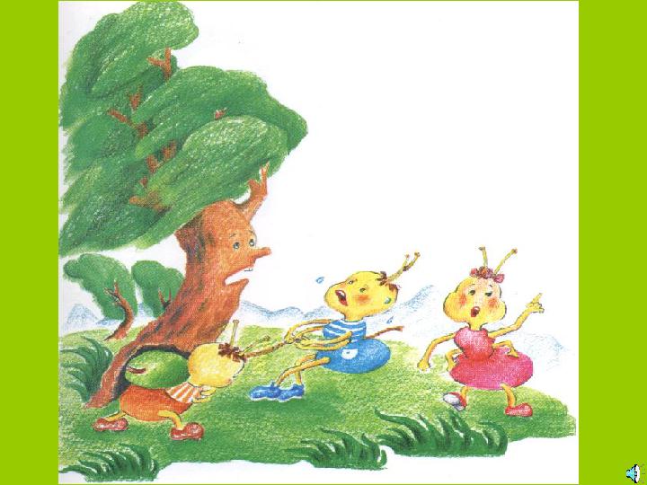 美术一年级上湘教版19蚂蚁搬家课件   20张幻灯片资料简介小蚂蚁会怎么搬家呢?