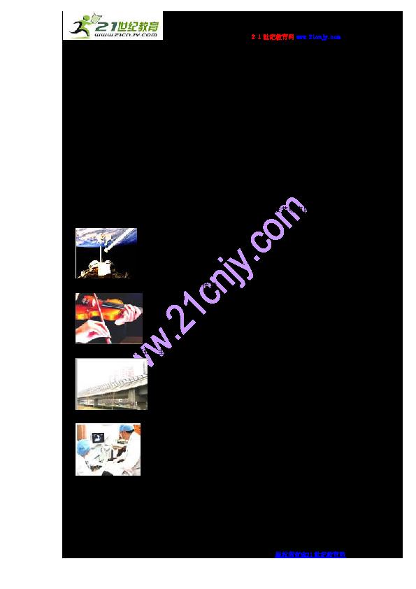 云南省楚雄州禄丰县龙城中学2016 2017学年八年级 上 期中物理试卷 图片