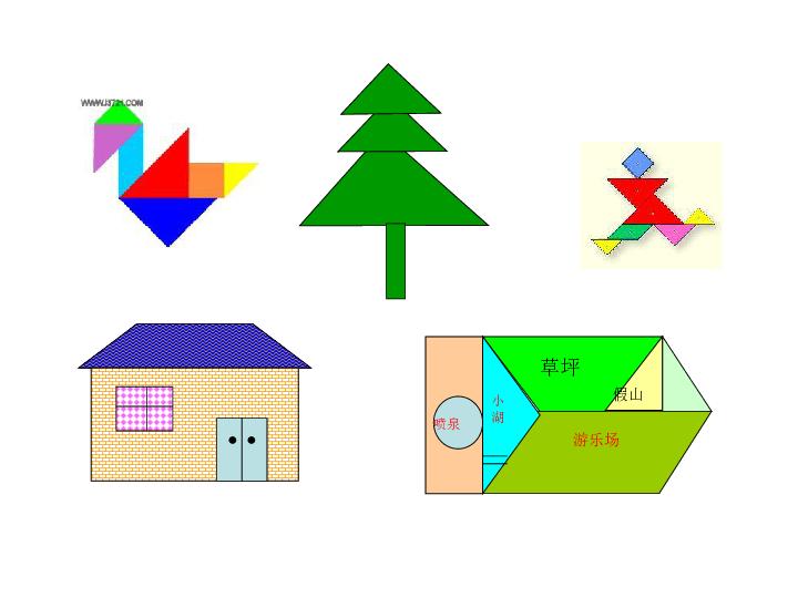 数学五年级上人教版6组合图形面积课件 共20张PPT