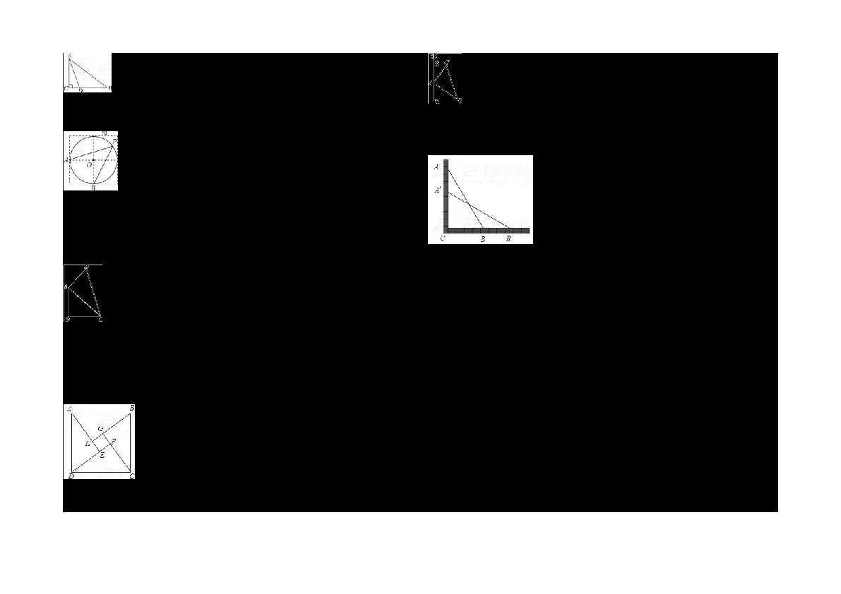 八年级数学-勾股定理-经典单元测试题(包含答案).doc