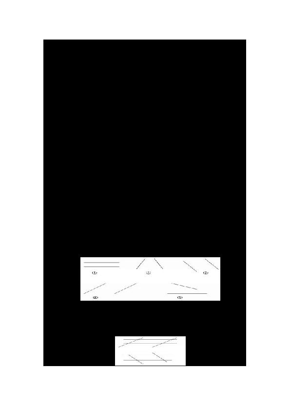 平行四边形的认识教案