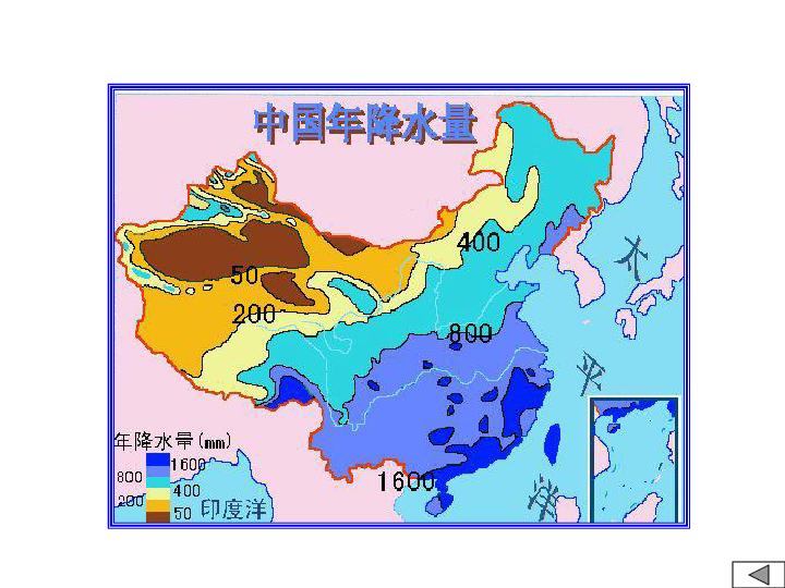 地理环境对人口影响_风对人口迁移的影响
