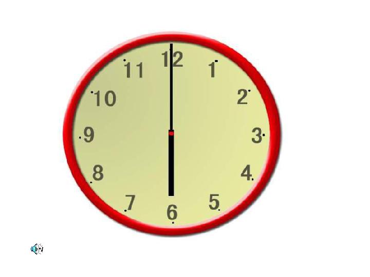 认识钟表课件