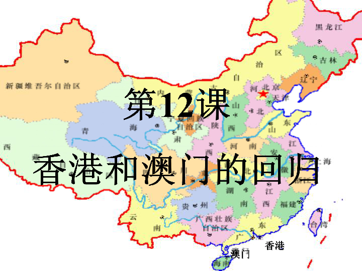 兵团12师2021年经济总量_经济发展图片