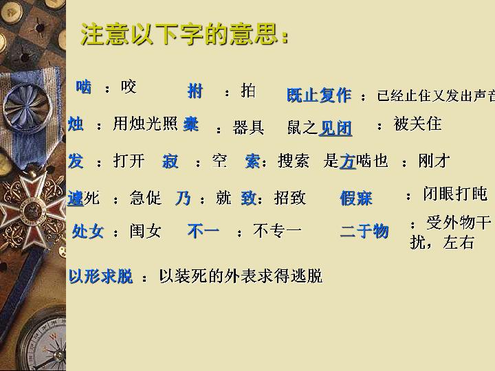 克莱采尔第32课谱子