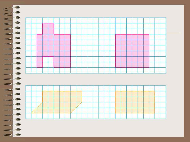 数学四年级下青岛版五年制 2平行四边形面积课件4