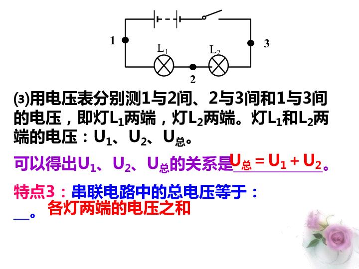 multisim仿真RC电路分析
