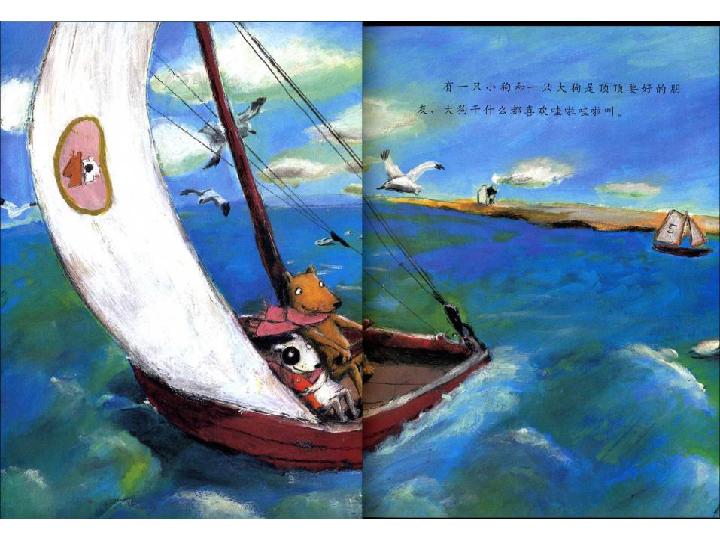 人教部编版  一年级下册(2016部编)  识字(二)  6 古对今   详细介绍图片