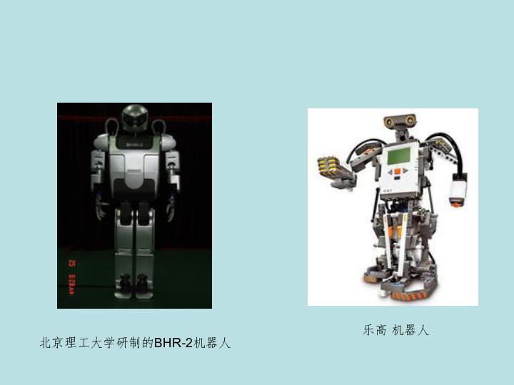 简易机器人搭建