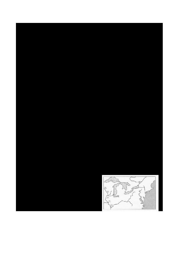广东省高中毕业学号_广东省广州市2019届普通高中毕业班综合测试(一)地理试题-21 ...