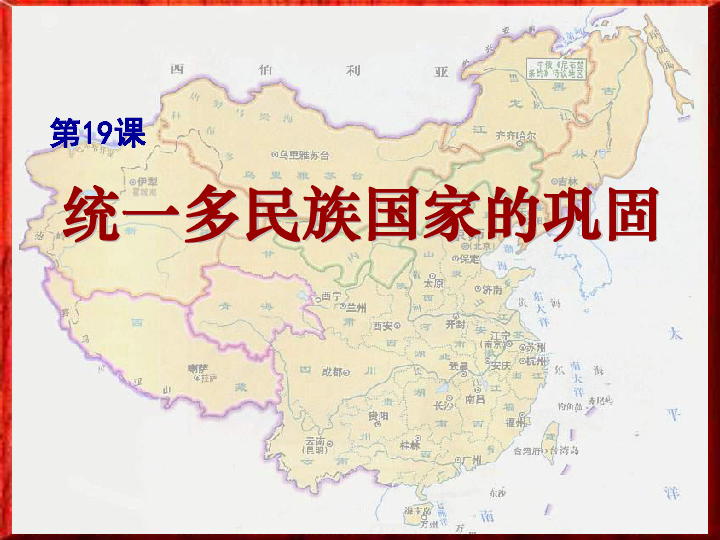 大场镇人口_宝山区大场镇地图