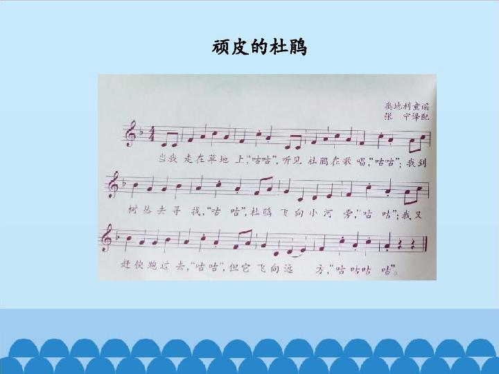 蒙蒙简谱课堂_蒙蒙烟雨简谱