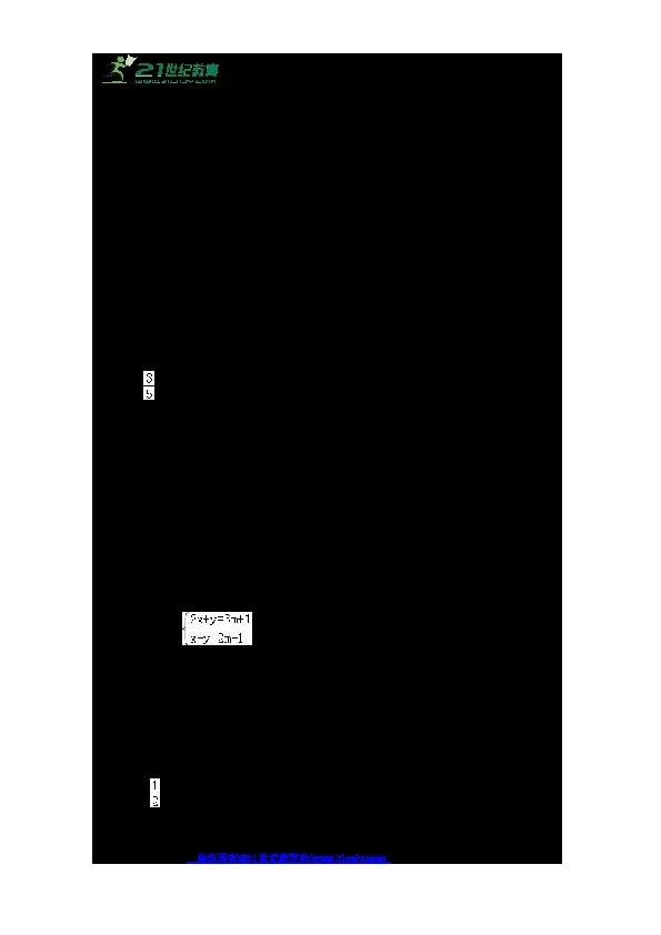解不等式组练习题_9.2 一元一次不等式(2)同步练习-21世纪教育网