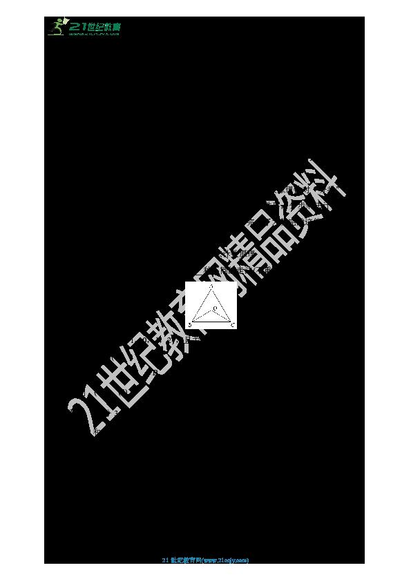 什么是乘法计数原理_分步乘法计数公式