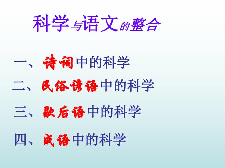 诗句中的科学原理_中秋节诗句