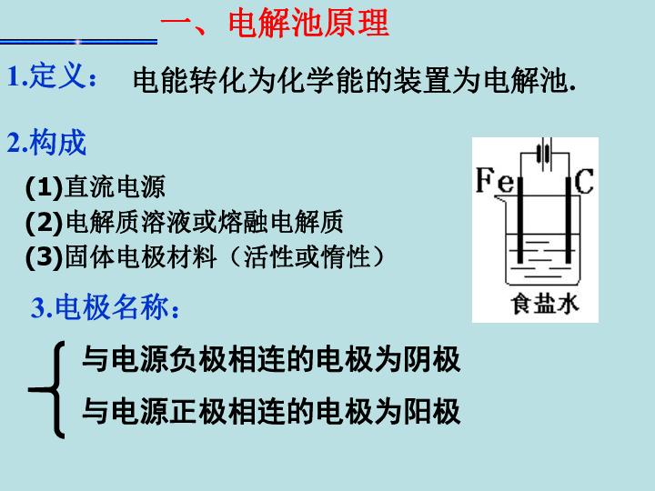 接触力学与摩擦学的原理及其应用pdf
