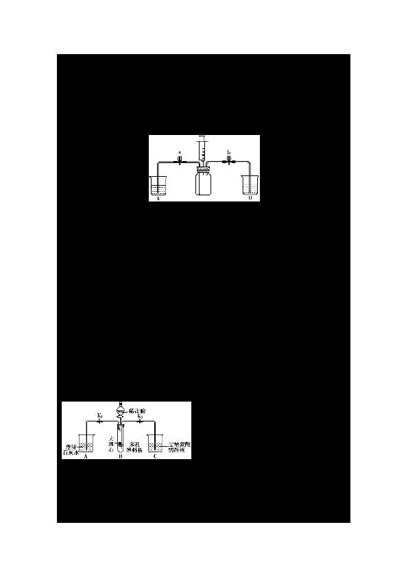 证明胆汁有没有酶的实验原理_有没有731实验照片